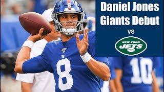 Daniel Jones' PERFECT Giants Debut Preseason Week 1
