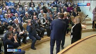 В Омске прошла торжественная церемония, посвященную Дню российской  науки