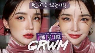 [GRWM] '핵인싸'로 만들어주는 미모 어필!! 눈에 확~ 띄는 메이크업❤️ (ft. BT21+BTS 화장품)