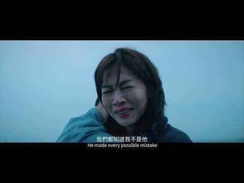 2020 金馬影展 TGHFF | 孤味 Little Big Women