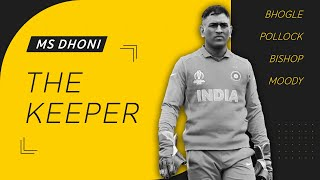 MS Dhoni retirement: International players pay tribute..