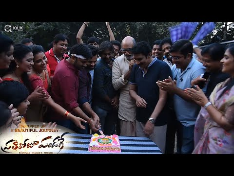 Prati-Roju-Pandaage-Movie-Final-Day-Shooting