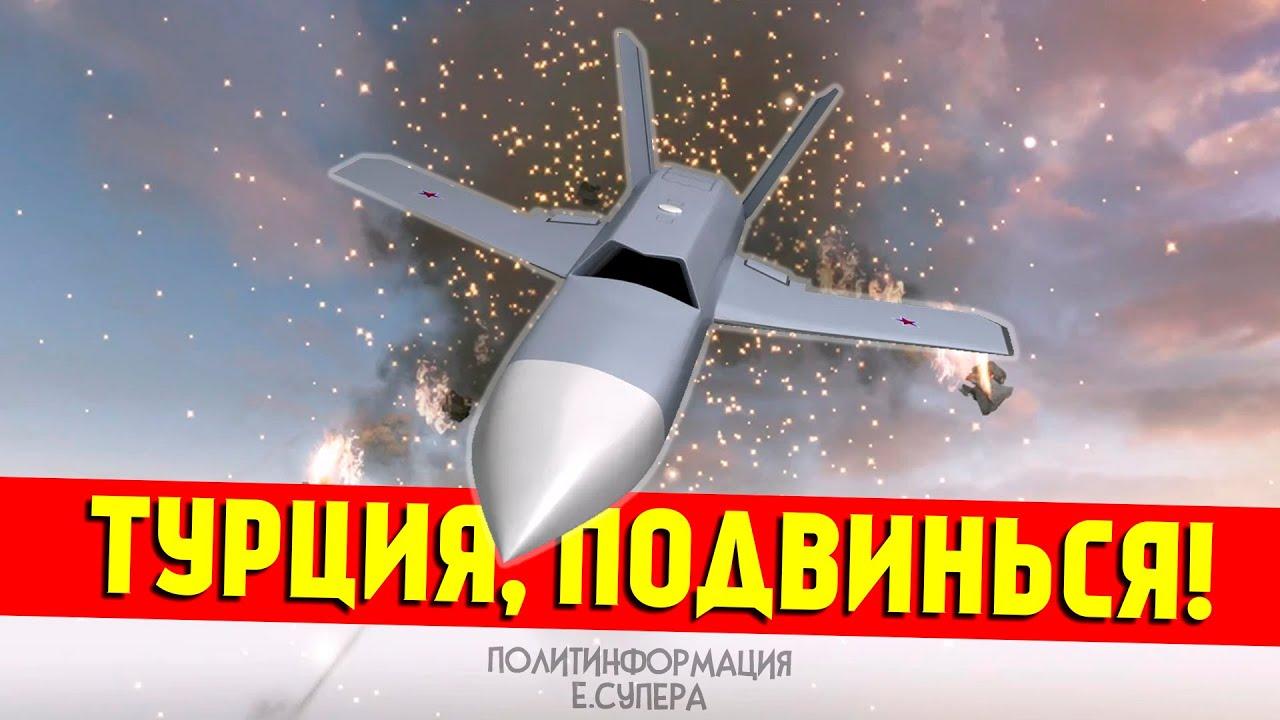 Россия показала трех беспилотных богатырей