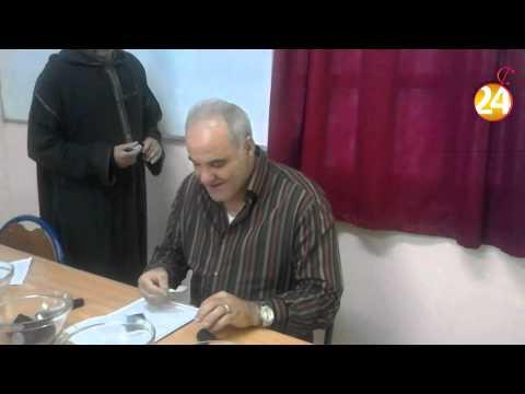 قرعة دوري المرحوم كوسعيد