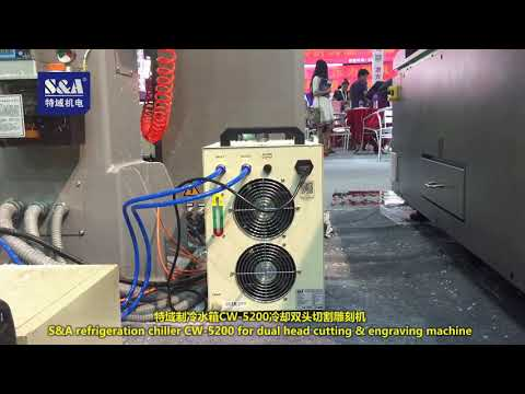 S&A industrial compact chiller unit is the good helper for AD and artifacts engraving cutting machine