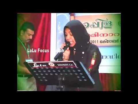Poomakalanu Husnul Jamal... by Rehna Saleem
