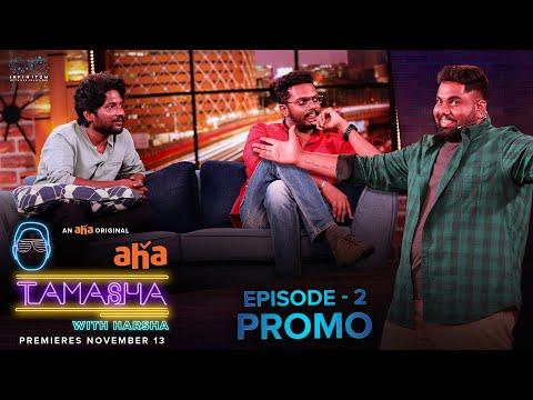 Tamasha With Harsha Episode 2 promo- Harsha