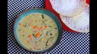 നല്ല നാടൻ വെജിറ്റബിൾ സ്റ്റൂ   ||Kerala Vegetable Stew Recipe||Anu's Kitchen