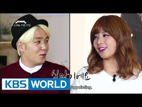 Global Request Show : A Song For You 3 - Ep.13 with Juniel & Dickpunks