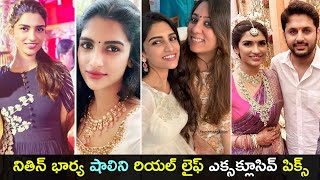 Unseen photos of hero Nithin's wife Shalini before marriag..