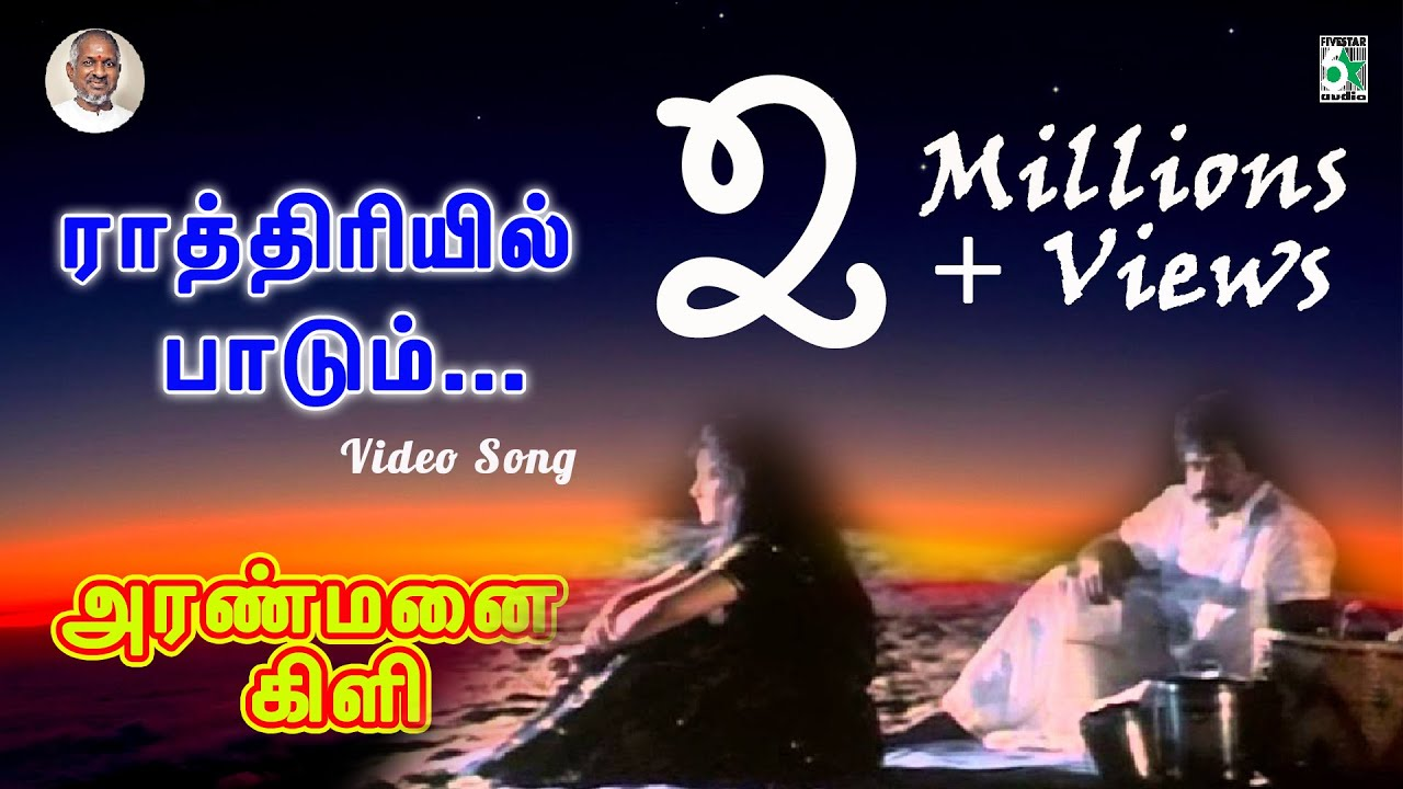 Aranmanai Kizhi Movie Songs I Shankar Movie In Hindi Free Download