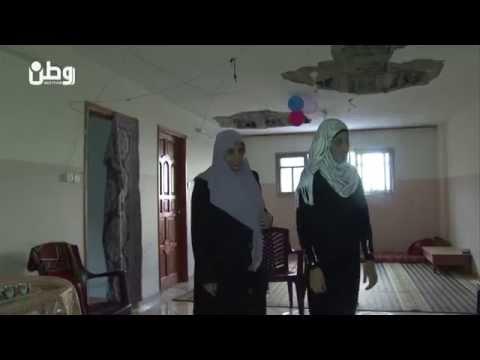 كفيفتان من غزة تتلمسان المجهول بعد تدمير حاجياتهن