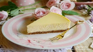 重乳酪蛋糕*輕盈爽口配方&做法