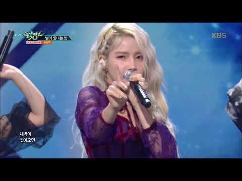 뮤직뱅크 Music Bank - 별이 빛나는 밤 - 마마무 (Starry night - MAMAMOO).20180323