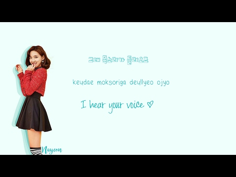 TWICE (트와이스) Melting Lyrics (녹아요) Han|Rom|Eng Color Coded