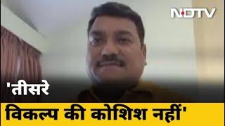 Rajasthan Political Crisis: Sachin Pilot खेमे के विधायक ने कहा, 'तीसरे विकल्प की कोई कोशिश नहीं'