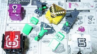 よみがえる動物戦隊ジュオウジャーミニプラ02 ジュウオウワイルド&ワイルドジュウオウキング  Doubutsu Sentai Zyuohger