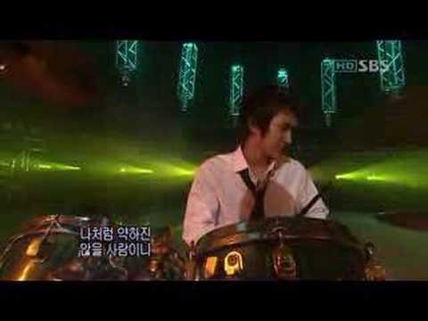 First Rain - Trax and Choi Siwon