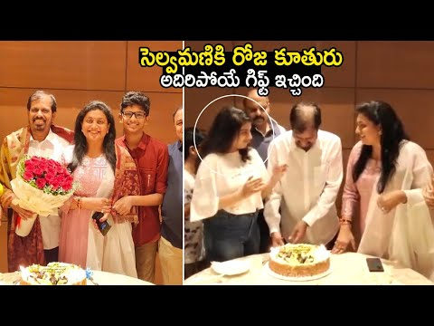 MLA Roja's husband RK Selvamani's birthday celebrations, video viral