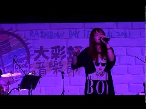 20111009 高雄大彩紅音樂節-徐佳瑩-迪斯可