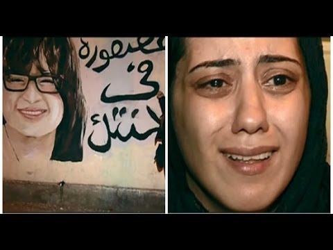 لقاء يبكى الكافر مع والدة الطفلة زينة 5 سنوات المغتصبة والمقتولة من شاذ و بكاء الأعلامية #ريهام_سعيد