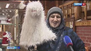 «Вести Омск, дневной эфир от 14 декабря 2021 года