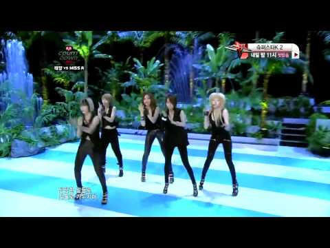 Super Star 4Minute [HD] Live