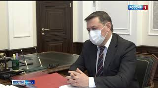Александр Бурков встретился с бизнес омбудсменом Юрием Герасименко