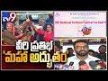 Kalyan Ram speaks after attending National Cultural Festival for Deaf Women