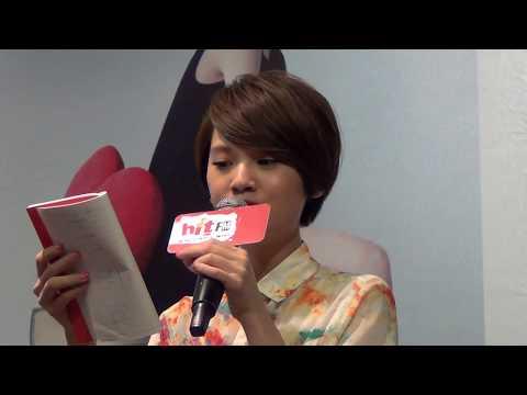 楊丞琳1 少年維特的煩惱(1080p)@想幸福的人慶功改版簽唱會高雄場