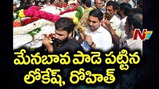 CM Chandrababu Naidu Pays Tribute to His Nephew K Uday Kumar | NTV
