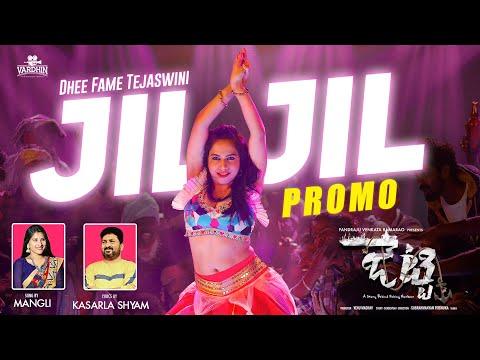 JIL JIL song promo- Jetty Telugu movie- Mangli