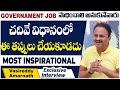 Slate School Director Amarnath Vasireddy Exclusive Interview Part1 | Vasireddy Amarnath Latest Video