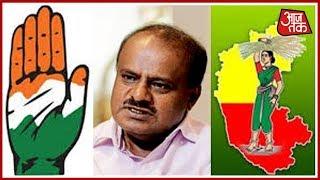 Congress-JDS Win Karnataka, HD Kumaraswamy To Be Appointed Chief Minster   Karnataka Updates Live