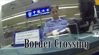 China 003 Border Crossing
