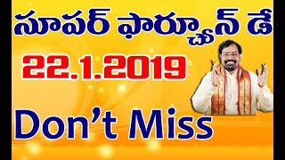 Don't Miss Super Fortune Day 22 January 2019 | Pranati Television