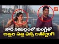 Bithiri Sathi funny conversation with Mangli on boat
