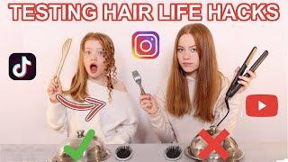 We Tested 8 VIRAL Hair Life Hacks *DIY Hairstyle Tips & Tricks   Sis Vs Sis   Ruby and Raylee