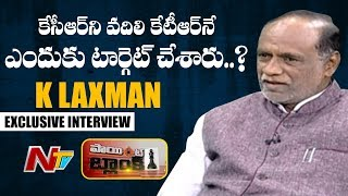 Telangana BJP President K Laxman Interview- Point Blank..