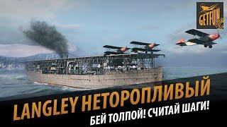 Авианосец Langley - неторопливый убийца. Обзор корабля