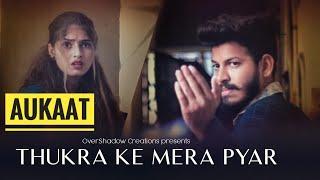 Thukra ke mera pyaar | Heart Touching Video | Kapil | Maahi | Mere Inteqam Dekhegi | Rajkumar Rao
