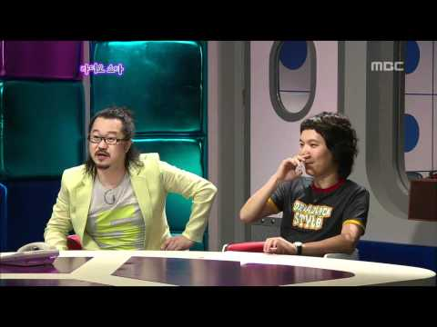 The Radio Star, Ji Sang-ryeol(1), #01, 지상렬(1) 20070620