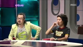 The Radio Star, Ji Sang-ryeol(1), #01, 지상렬(1) 20070620