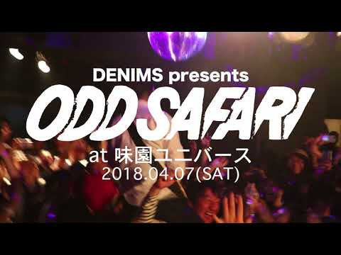 "DENIMS Presents ""ODD SAFARI"" trailer"
