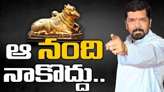 Posani Serious Comments on AP govt over Nandi Awards, 'I w..