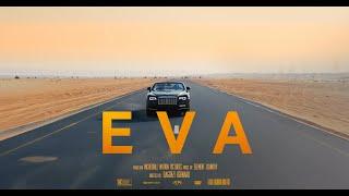 Eva-eachamps.rw