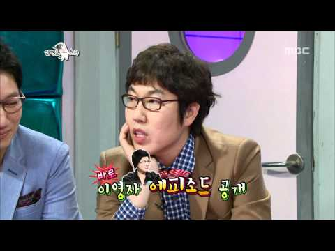 The Radio Star, Family #07, 한솥밥 식구들 20120111