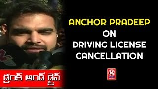 Anchor Pradeep Reacts to His Driving License Cancellation ..