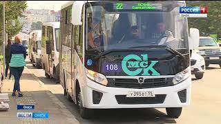 С сегодняшнего дня изменилась схема движения четырех городских автобусных маршрутов