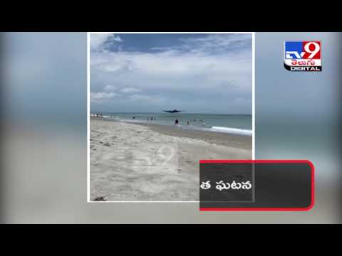 Viral video: Aircraft makes emergency water landing during air show in Florida